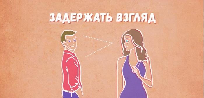 YazikZhestov1