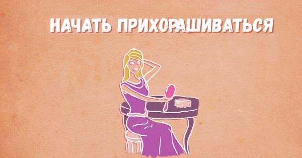 YazikZhestov2