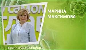 maksimova
