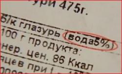 sudak_3