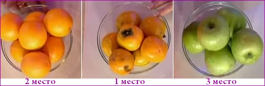 hurma_3