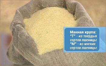 manka5